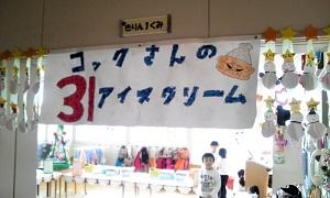 NCM_1519.JPG